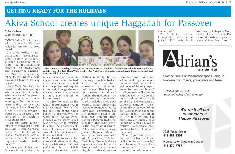 Akiva-Haggadah-JewishTribune2