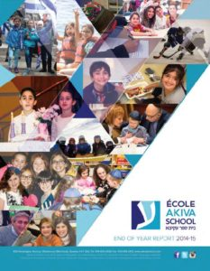 End of Year Report cover