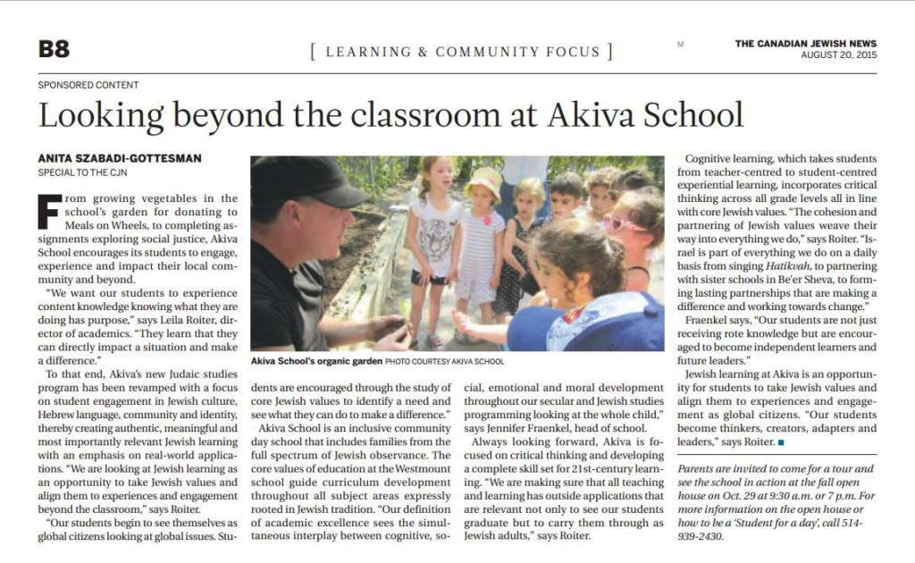 Akiva School in the Canadian Jewish News - August 18th