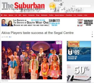 Akiva Players in the Montreal Suburban Online Jan 14 2016