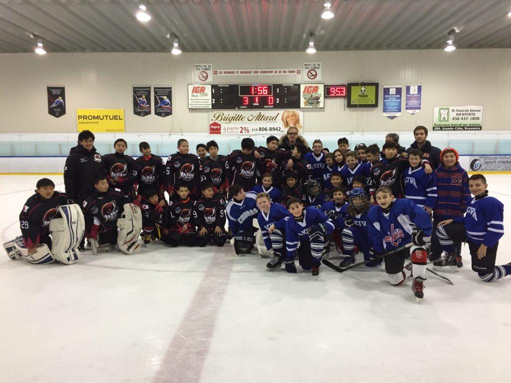 Hockey team at tournament